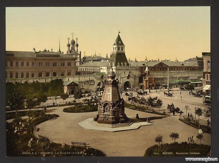 Ильинская площадь, Москва
