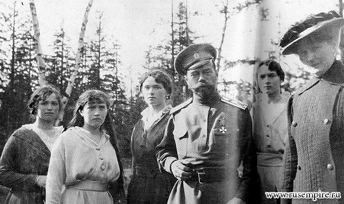 Императорская семья