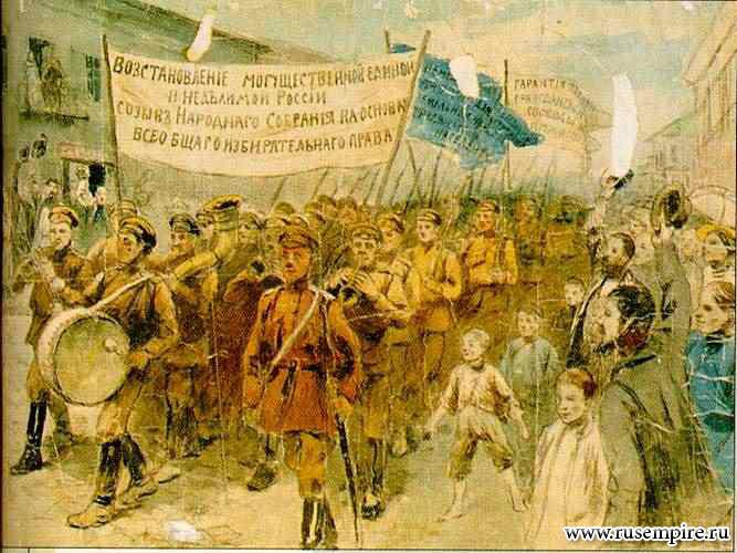 Агитационные плакаты Белой гвардии