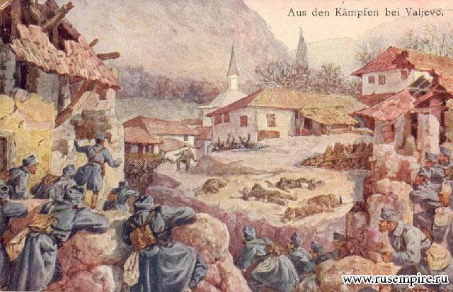 Армия Австрийской империи