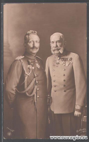 Кайзер Франц Иосиф I