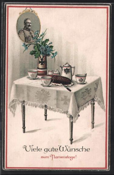 Поздравительная открытка на именины