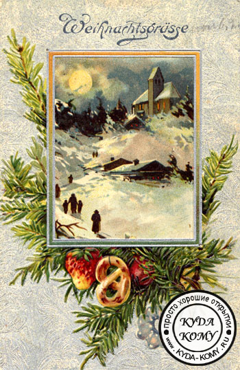 Немецкая открытка с поздравлением, гпн