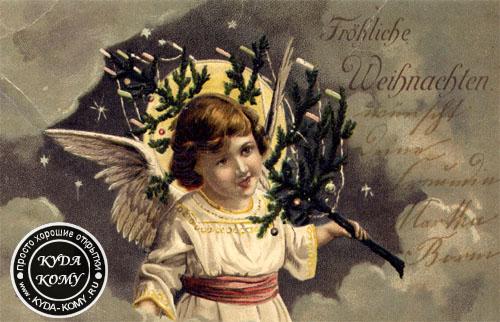 Открытки с рождеством по-немецки