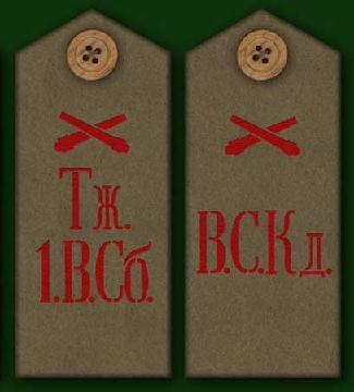 Погоны нижних чинов артиллерии 4-го Восточно-сибирского Армейского корпуса