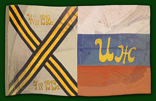 Знамя Воткинской Народных армий (август-ноябрь 1918)