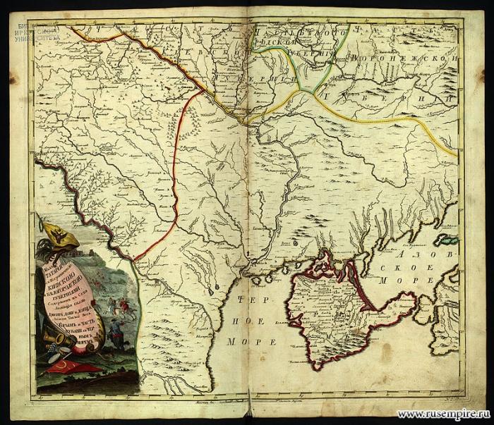 Малая Татария с Киевской и Белогородской губерниями