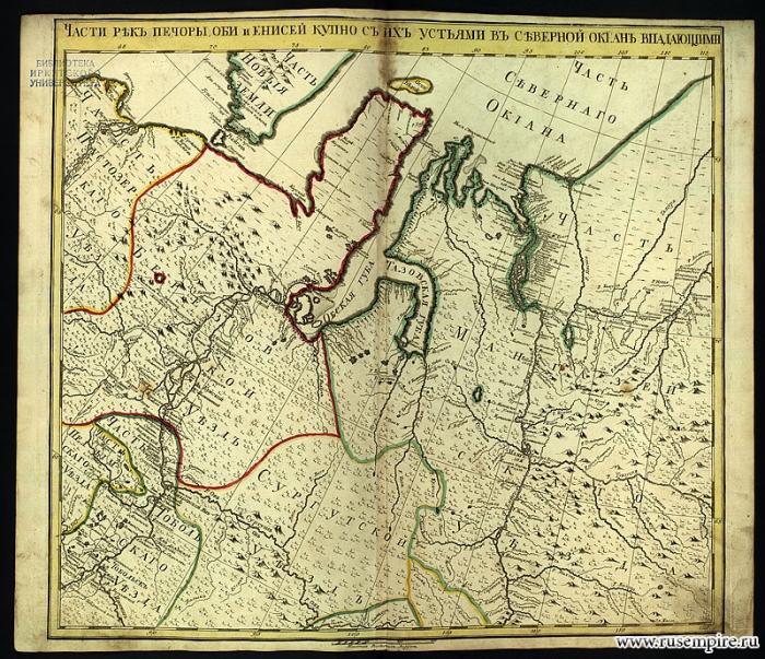 Часть рек Печора, Обь и Енисей