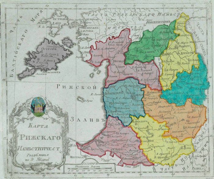 Карта Рижского наместничества