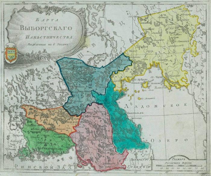 Карта Выборгского наместничества