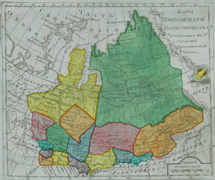 Карта Тоболького наместничества