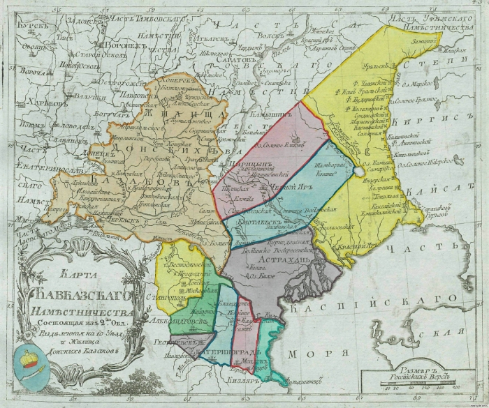Карта Кавказского наместничества