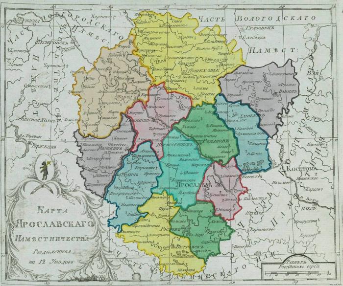 Карта Ярославского наместничества