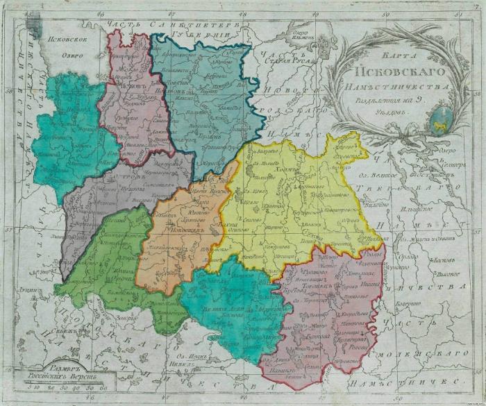 Карта Псковского наместничества