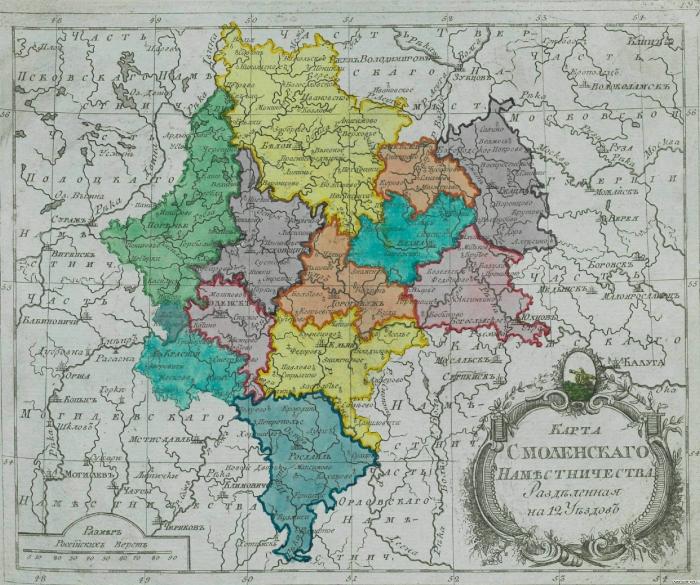 Карта Смоленского наместничества