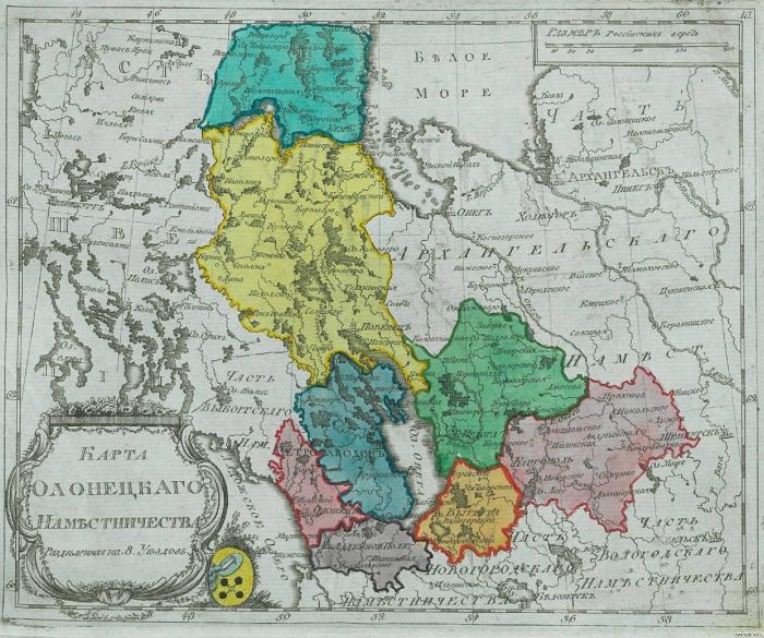 Карта Олонецкого наместничества