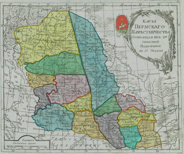 Карта Пермского наместничества