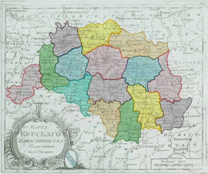 Карта Курского наместничества
