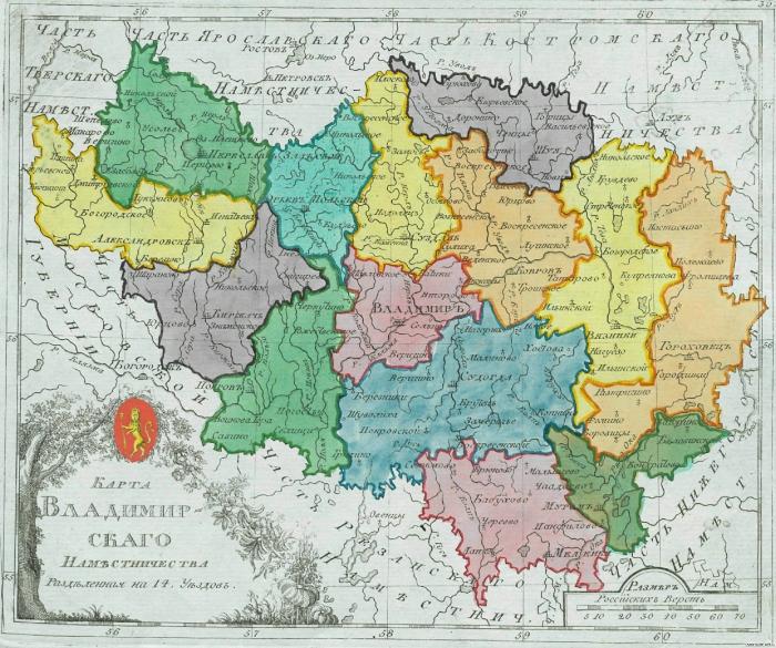 Карта Владимирского наместничества