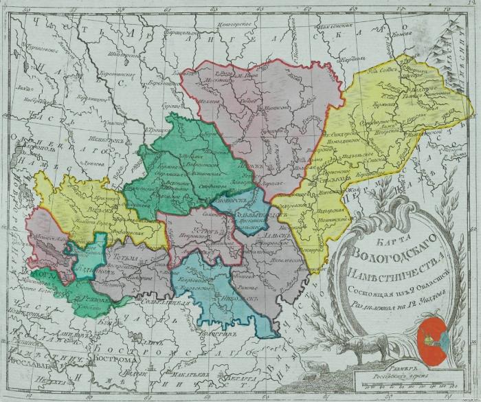 Карта Вологодского наместничества