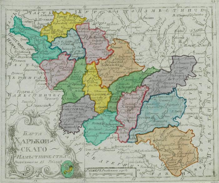 Карта Харьковского наместничества