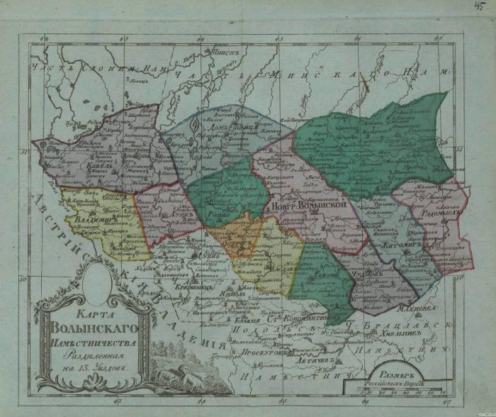 Карта Волынского наместничества