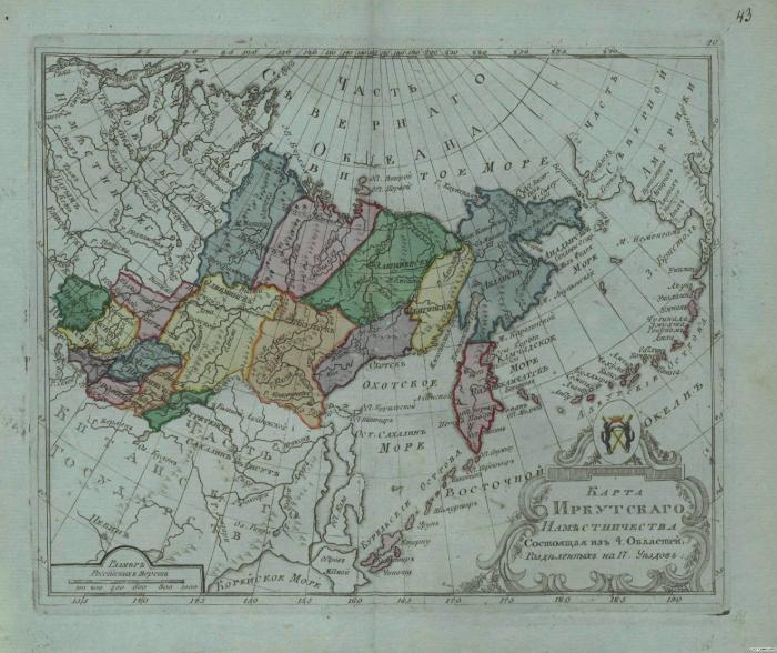 Карта Иркутского наместничества
