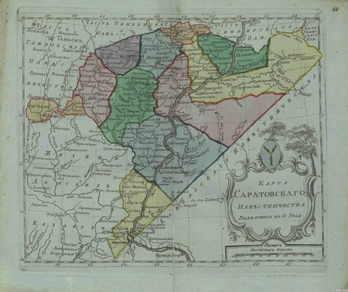 Карта Саратовского наместничества