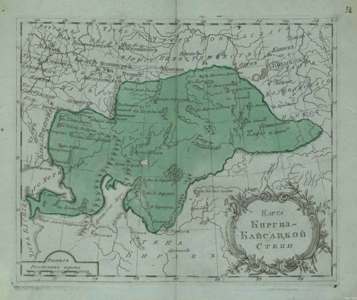 Карта Киргиз-Кайсацкой Степи