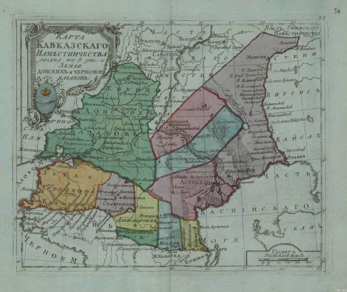Карта Кавказкого наместничества