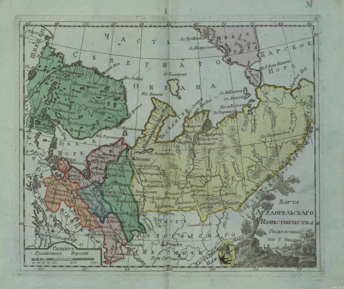 Карта Архангельского наместничества