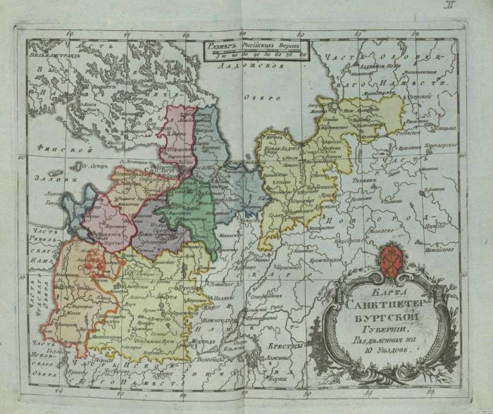 Карта Санкт-Петербургской губернии