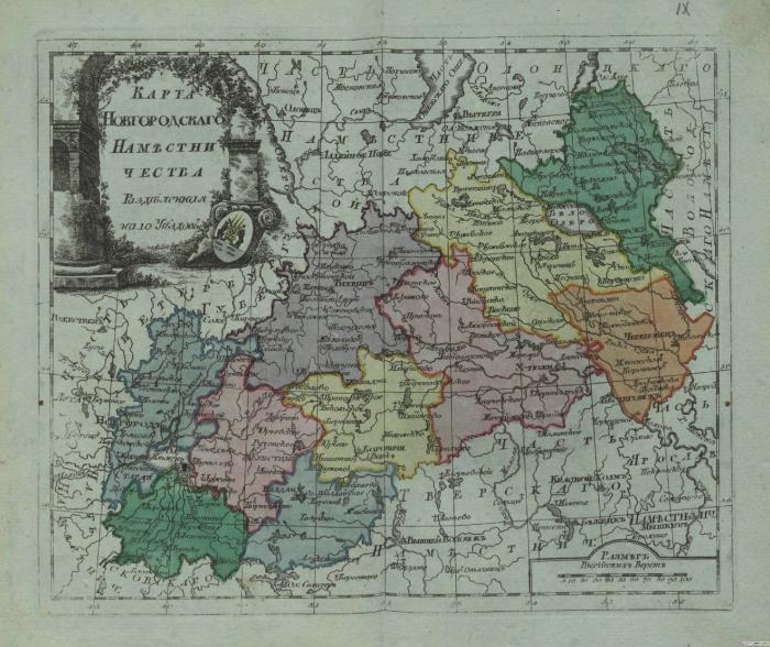 Карта Новгородского наместничества