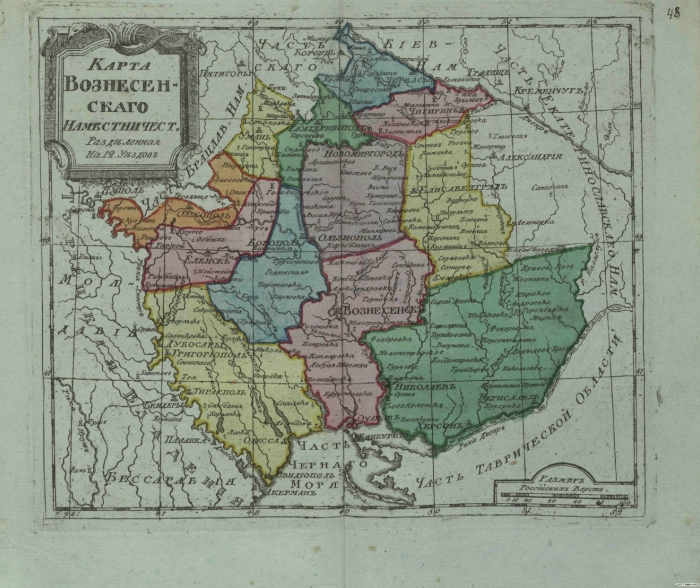 Карта Вознесенского наместничества