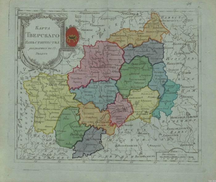 Карта Тверского наместничества