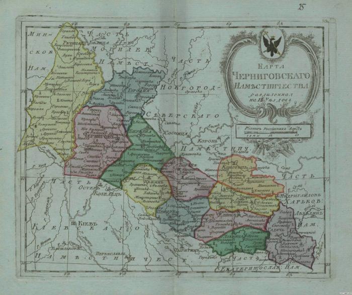 Карта Черниговского наместничества