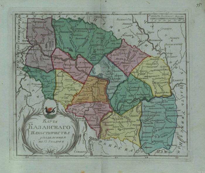 Карта Казанского наместничества