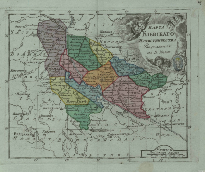 Карта Киевского наместничества