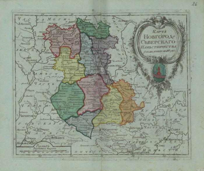 Карта Новгород-Северского наместничества