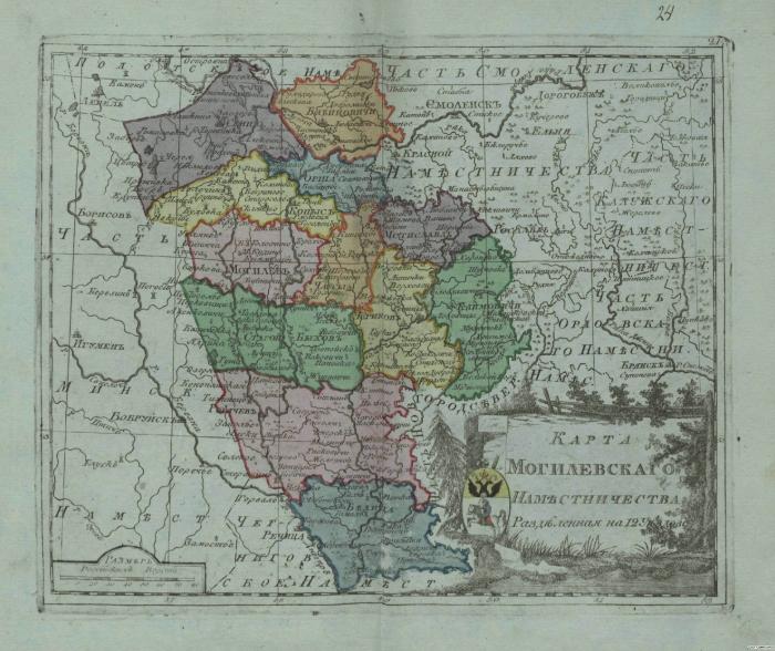 Карта Могилевского наместничества