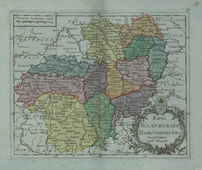Карта Калужского наместничества