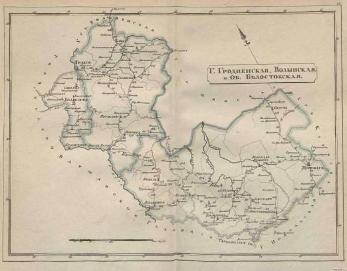Губернии Гродненская, Волынская и область Белостокская