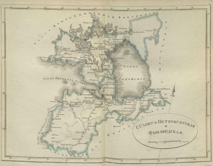 Губернии Санкт-Петербургская и Финляндская