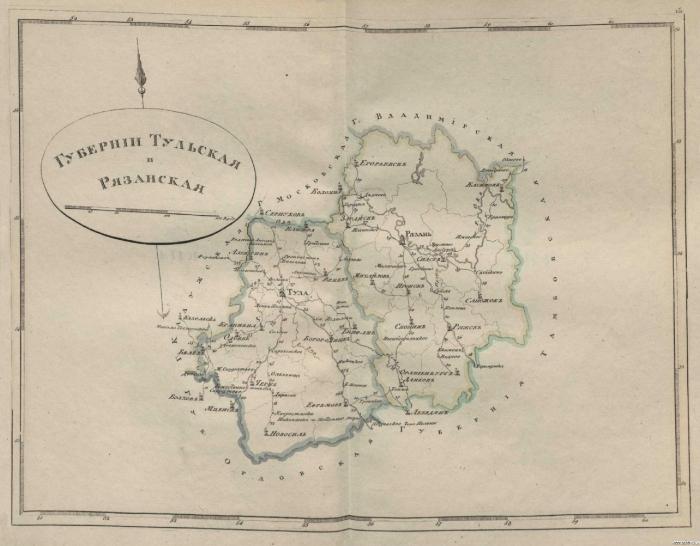 Губернии Тульская и Рязанская