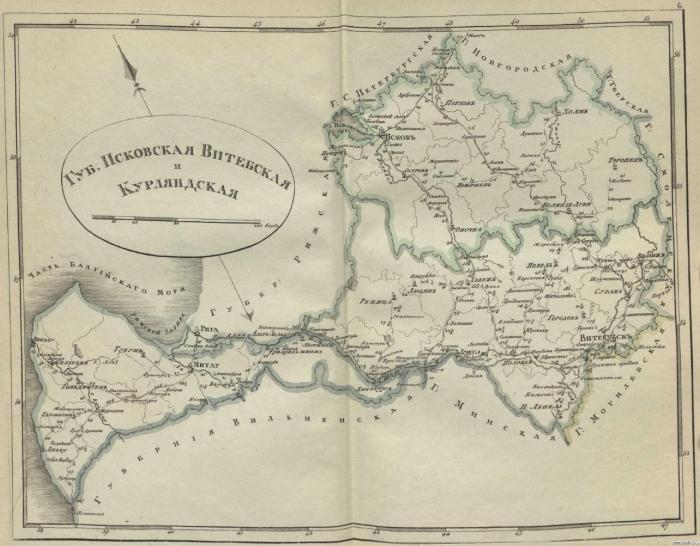 Губернии Псковская, Витебская и Курляндская