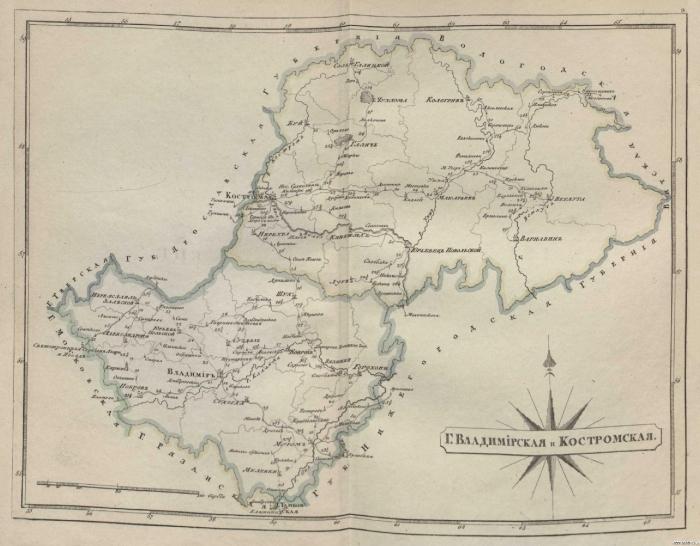 Губернии Владимирская и Костромская