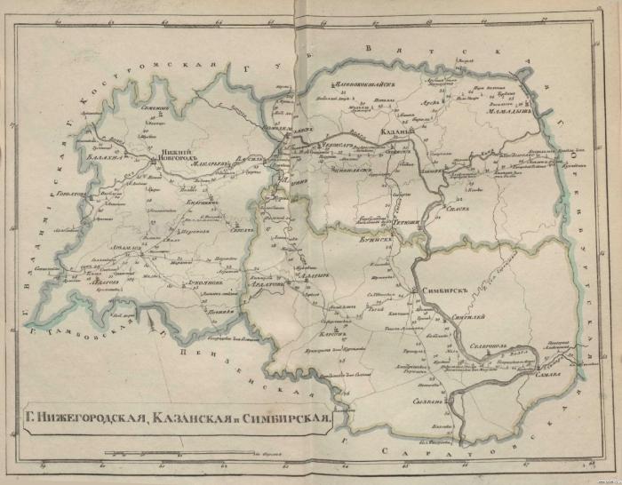 Губернии Нижегородская, Казанская и Симбирская
