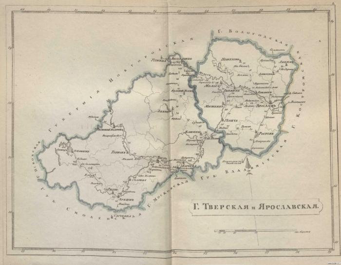 Губернии Тверская и Ярославская