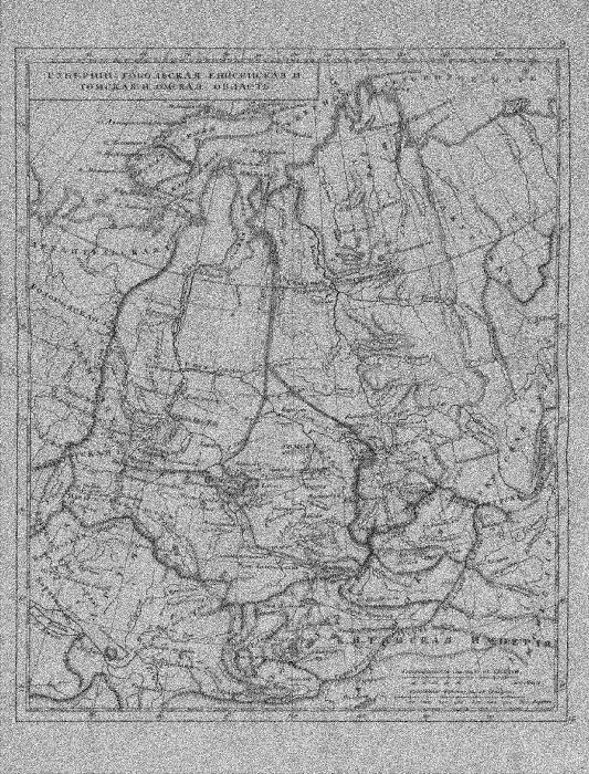 Губернии: Тобольская, Енисейская и Томская и Омская область