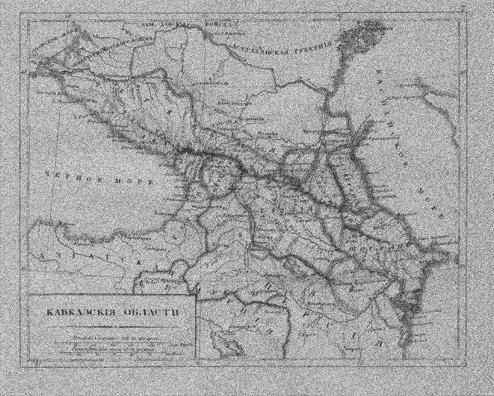 Кавказские области